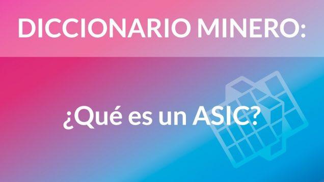 ¿Qué es un ASIC? [Diccionario Minero]