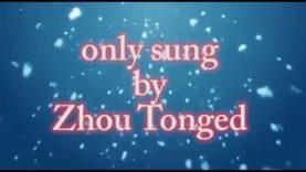 Zhou Tonged – Many Bitcoin to you!